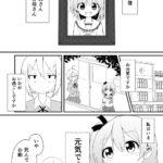 hanako2up_3