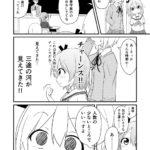 hanako2up_6