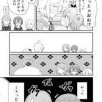 hanako2up_7