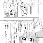 hanako2up_8